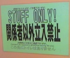 20040529stuff_only