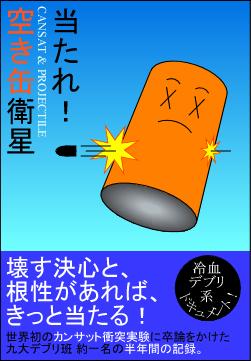 20050401atare