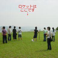 20050710field