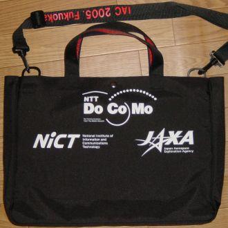 20051015bag1