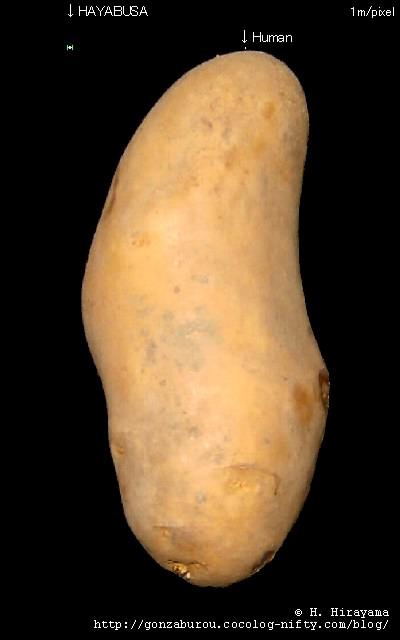 20051201hayabusa