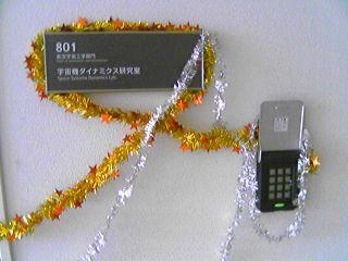 20051222xmas1