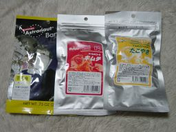 20060318space_foods