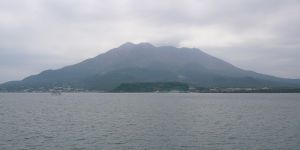 20060503sakurajima1