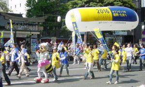 20060504dontaku2