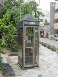 20060509phonebox