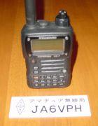 20060909ja6vph