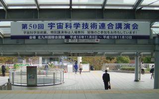 20061108kanban