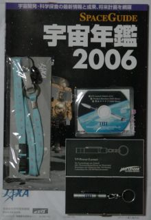 20061110goods