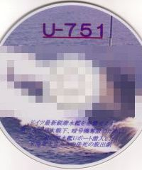20061219u571