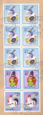 20070531stamp