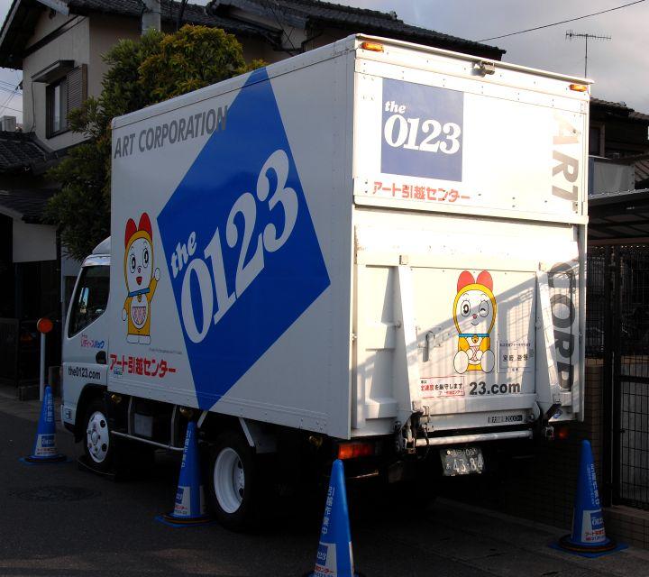 20070610dorami