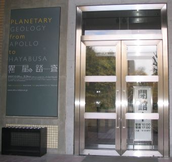 20071210museum