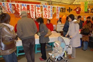 20071230maguro_market