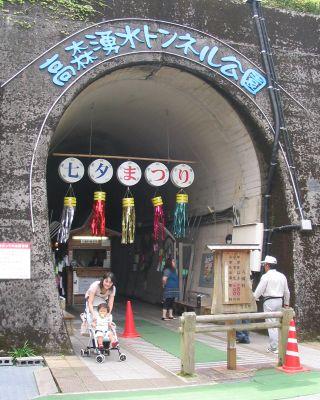 20080713takamori2