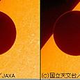 金星太陽面通過(交差法)